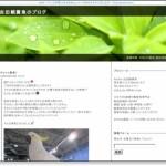 吉田観賞魚