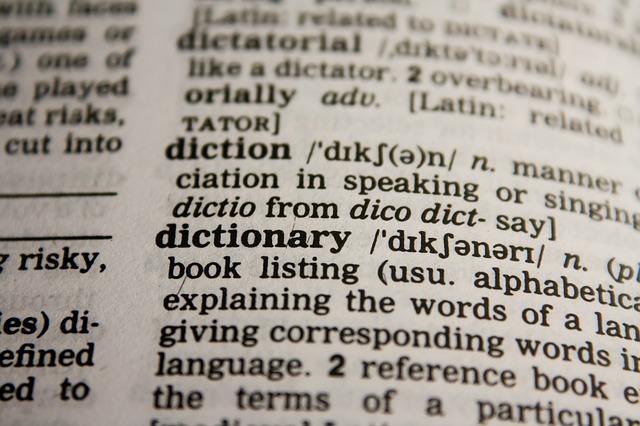 錦鯉用語辞典